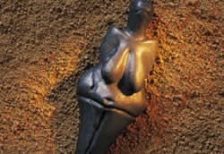 Archeology Tour: Venus of Vestonice